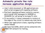 automatic private line rate increase application design