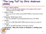 the long tail by chris anderson 2006