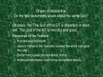 origen of alexandria do the two testaments speak about the same god