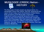 muskogee creek nation history