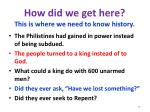 how did we get here this is where we need to know history5