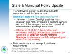 state municipal policy update