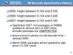 im barcode specification history