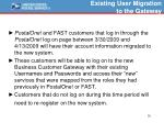 existing user migration to the gateway