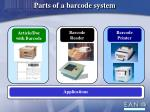 parts of a barcode system