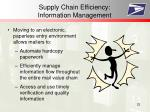 supply chain efficiency information management