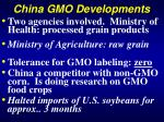 china gmo developments