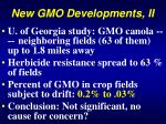 new gmo developments ii