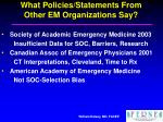 what policies statements from other em organizations say