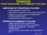 transition from traditional to community policing4