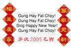 gung hay fat choy gung hay fat choy sing happy new year gung hay fat choy15