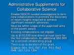 administrative supplements for collaborative science