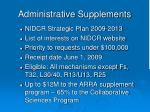 administrative supplements