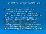 competitive revision applications