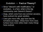 evolution fact or theory