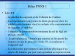 bilan pnns 1