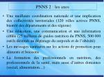 pnns 2 les axes