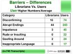 barriers differences librarians vs users user higher numbers average