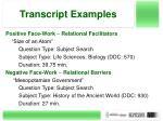transcript examples