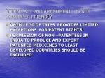 patent act 2nd amendment is not consumer friendly