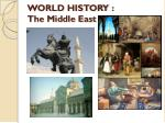 world history the middle east