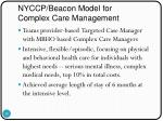 nyccp beacon model for complex care management