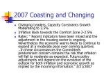 2007 coasting and changing