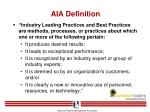 aia definition