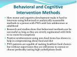 behavioral and cognitive intervention methods