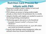 nutrition care process for infants with pws