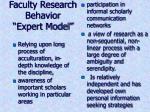 faculty research behavior expert model