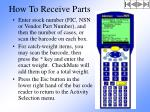 how to receive parts134
