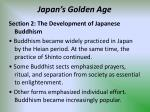 japan s golden age42