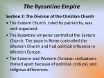 the byzantine empire7