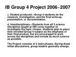 ib group 4 project 2006 2007