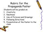 rubric for the propaganda poster