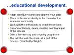 educational development25