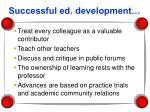 successful ed development