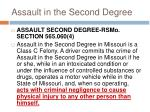 assault in the second degree
