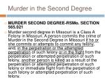 murder in the second degree