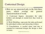 contextual design1