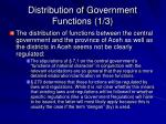 distribution of government functions 1 3