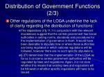 distribution of government functions 2 3