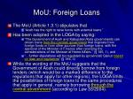 mou foreign loans