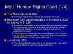 mou human rights court 1 4