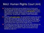 mou human rights court 4 4