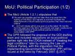 mou political participation 1 2