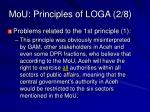 mou principles of loga 2 8