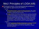 mou principles of loga 4 8