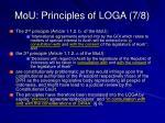 mou principles of loga 7 8